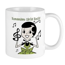 Romanian Girls Rock Mug