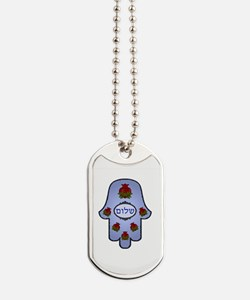 Hamsa Shalom Pomegranates Dog Tags