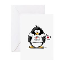Japan Penguin Greeting Card