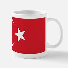 Unique Turkey country Mug