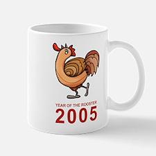 Rooster 2005 Mug