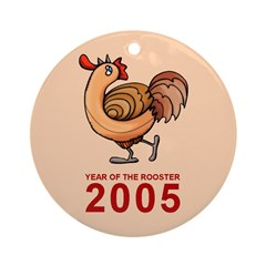 Rooster 2005 Round Ornament