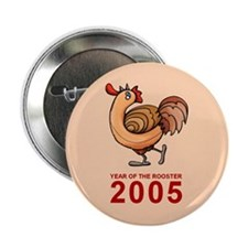 Rooster 2005 Button