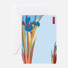 Blue Iris w/ Colorful Backgr Greeting Card