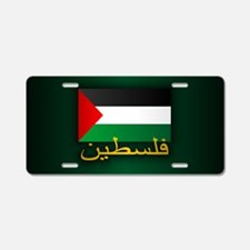 Palestine (arabic) Aluminum License Plate