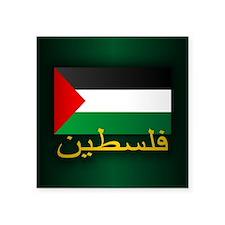 Palestine (arabic) Sticker