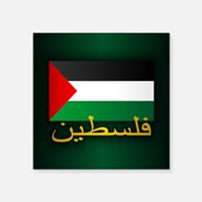 Palestine (arabic) Sticker