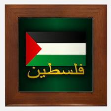 Palestine (arabic) Framed Tile