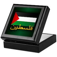 Palestine (arabic) Keepsake Box