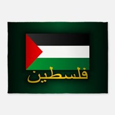 Palestine (arabic) 5'x7'Area Rug
