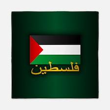 Palestine (arabic) Queen Duvet
