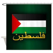 Palestine (arabic) Shower Curtain