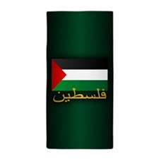 Palestine (arabic) Beach Towel