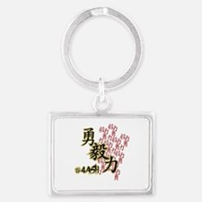 Chinese Characters Keychains