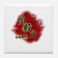 Cute Chinese symbols love is strength Tile Coaster
