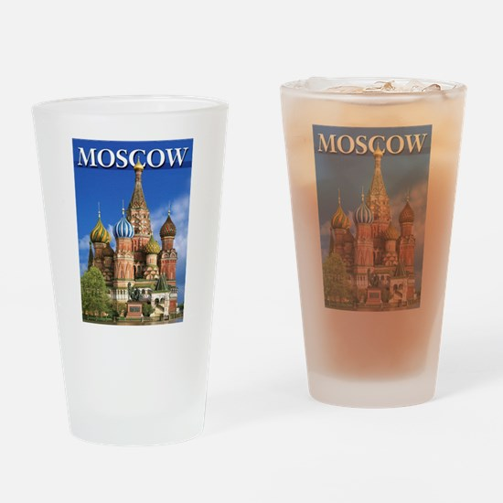 Moscow Kremlin Saint Basil's Cathed Drinking Glass