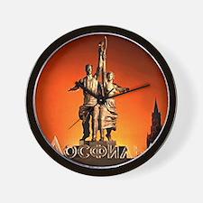 Mosfilm Soviet Cinema Movies Wall Clock