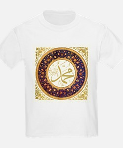 The Last Prophet T-Shirt