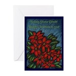 Poinsettia Bouquet Christmas Cards (Pk of 20)