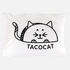 Cute Cute cat Pillow Case