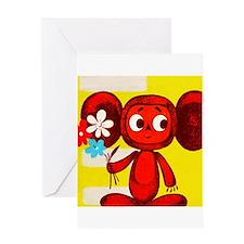 Cheburashka Soviet Animation Soyuzm Greeting Cards