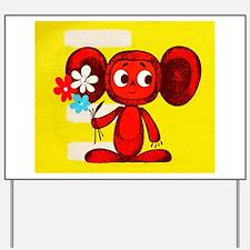 Cheburashka Soviet Animation Soyuzmultfi Yard Sign