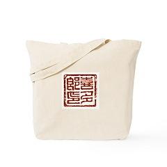 KITARO SIGN & STAMP ECO Tote Bag (RED)