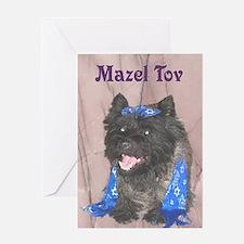 Cairn Terrier Bat Mitzvah Greeting Card