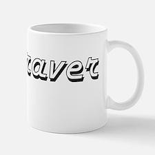 Engraver Classic Job Design Mug