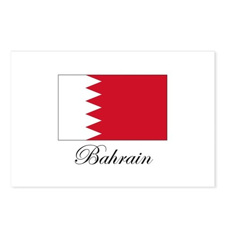 Bahrain - Flag Postcards (Package of 8)