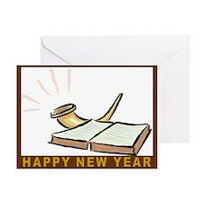 Shofar Jewish New Year Cards Greeting Card