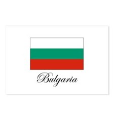 Bulgaria - Flag Postcards (Package of 8)