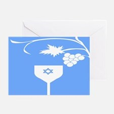 Cup of Elijah Greeting Cards (Pk of 20)