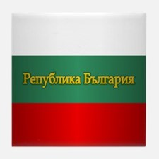 Bulgaria 3 Tile Coaster