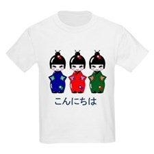 Japanese Hello/Goodbye T-Shirt