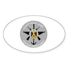 Egyptian Armed Forces Decal