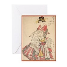 Unique Asian culture Greeting Cards (Pk of 20)