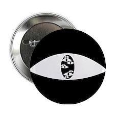Inner Eye<br> Button