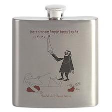 Rabbinic Purim Flask