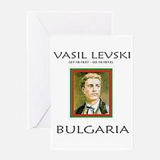 Vasil Levski Greeting Card