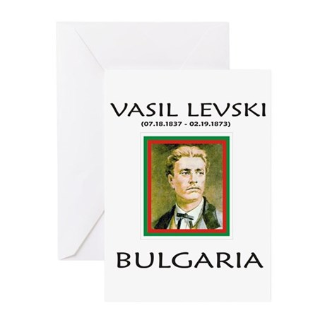 Vasil Levski Greeting Cards (Pk of 10)