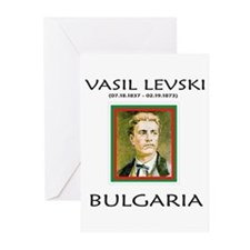 Vasil Levski Greeting Cards (Pk of 20)