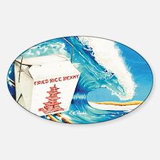Fried Rice Benny Sticker (oval)