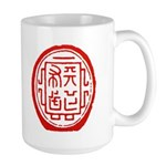 Large Oda Nobunaga Seal Mugs