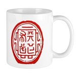 Seal Of Oda Nobunaga Mugs