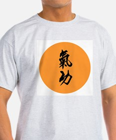Unique Chinese T-Shirt
