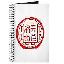 Oda Nobunaga Journal