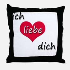 Funny Iching Throw Pillow