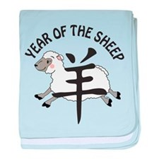 Year of Sheep-text baby blanket