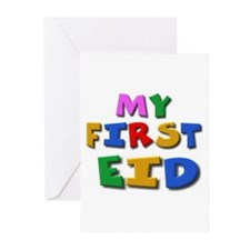 My first Eid Greeting Cards (Pk of 10)